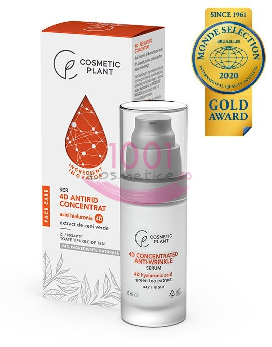 COSMETIC PLANT SER 4D CONCENTRAT ANTIRID TOATE TIPURILE DE TEN