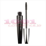 AVON SUPER EXTEND WINGED OUT MASCARA BLACKEST BLACK