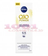 NIVEA Q10 POWER CREMA DE OCHI ANTIRID