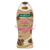 PALMOLIVE GOURMET BODY BUTTER GEL DE DUS CREMOS COFFE LOVE